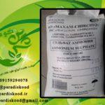 قیمت کود سولفات آمونیوم ازبکستان