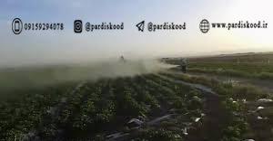 خرید کود گوگرد کشاورزی