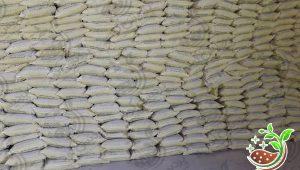گوگرد کشاورزی ماژان تیوا فیلاب