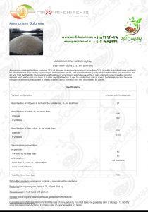 قیمت سولفات آمونیوم